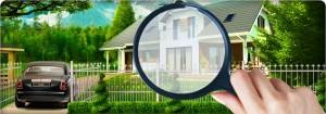 оценить землю и дом в Николаеве